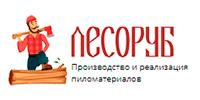 Созадние сайта для производства и продажи пилометериалов в Серпухове